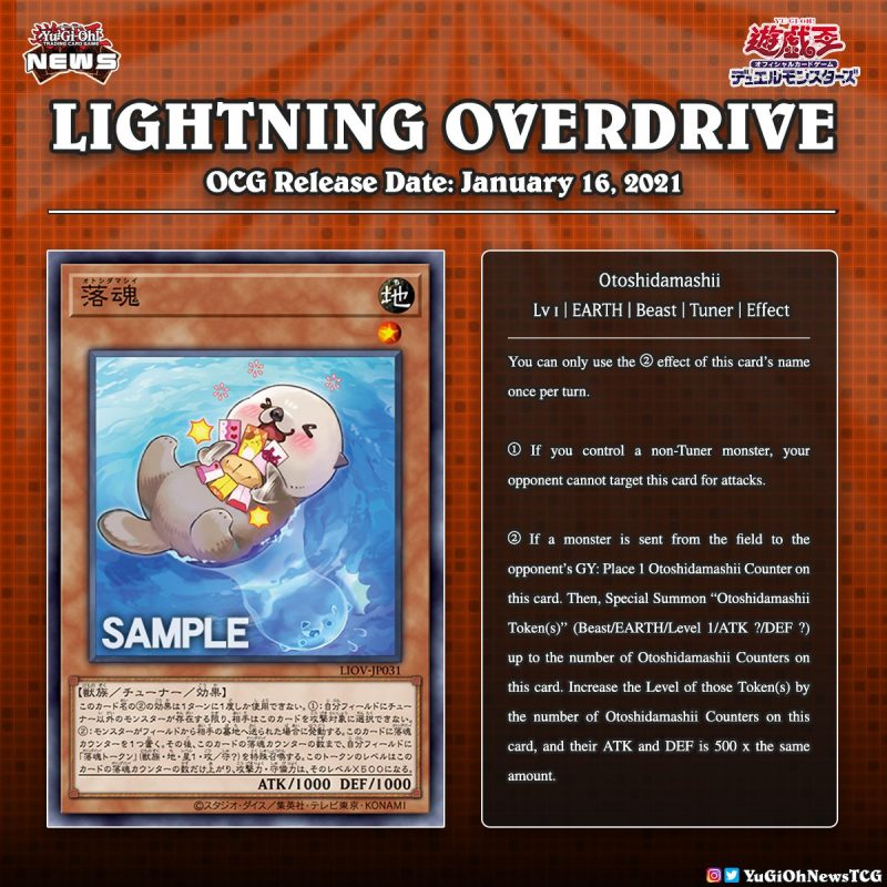 """❰𝗟𝗶𝗴𝗵𝘁𝗻𝗶𝗻𝗴 𝗢𝘃𝗲𝗿𝗱𝗿𝗶𝘃𝗲❱ The upcoming OCG """"Lightning Overdrive"""" Booster Set will in..."""