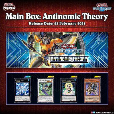 ❰𝗗𝘂𝗲𝗹 𝗟𝗶𝗻𝗸𝘀❱ The 33rd Main Box: Antinomic Theory has been revealed #遊戯王 #YuGiOh ...