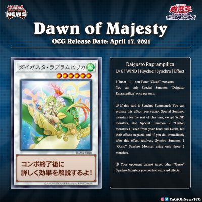 """❰𝗗𝗮𝘄𝗻 𝗼𝗳 𝗠𝗮𝗷𝗲𝘀𝘁𝘆❱ The upcoming OCG """"Dawn of Majesty"""" Booster Set will introduce ..."""
