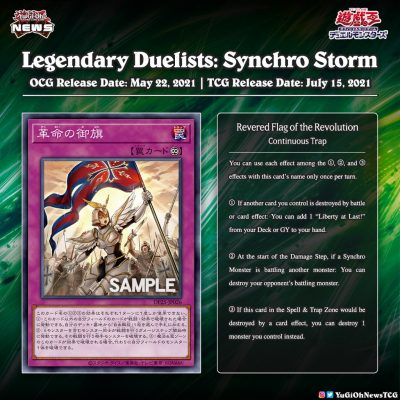 """❰𝗟𝗲𝗴𝗲𝗻𝗱𝗮𝗿𝘆 𝗗𝘂𝗲𝗹𝗶𝘀𝘁𝘀: 𝗦𝘆𝗻𝗰𝗵𝗿𝗼 𝗦𝘁𝗼𝗿𝗺❱ The upcoming OCG """"Legendary Duelists: Synchr..."""