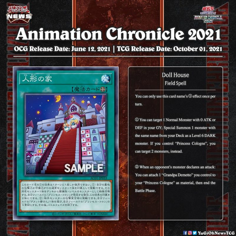 """❰𝗔𝗻𝗶𝗺𝗮𝘁𝗶𝗼𝗻 𝗖𝗵𝗿𝗼𝗻𝗶𝗰𝗹𝗲 2021❱ The upcoming OCG """"Animation Chronicle 2021"""" set will ..."""