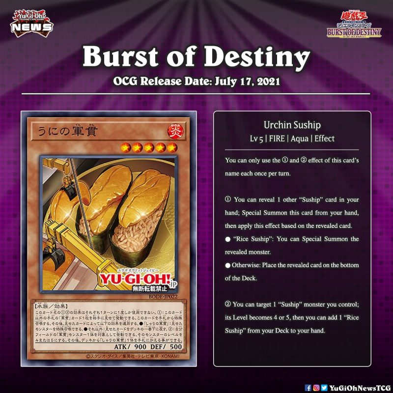 """❰𝗕𝘂𝗿𝘀𝘁 𝗼𝗳 𝗗𝗲𝘀𝘁𝗶𝗻𝘆❱ The upcoming OCG """"Burst of Destiny"""" Booster Set will introduc..."""