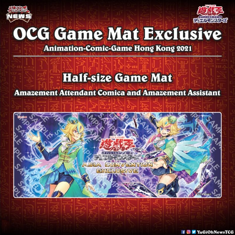 ❰𝗔𝗖𝗚𝗛𝗞 2021❱ A new OCG Game Mat has been announced for the Animation-Comic-Game ...