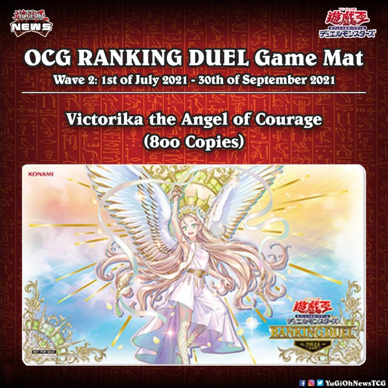 """❰𝗝𝗮𝗽𝗮𝗻 𝗥𝗮𝗻𝗸𝗶𝗻𝗴 𝗗𝘂𝗲𝗹❱ The second Game Mat from the second wave of the OCG """"Rankin..."""