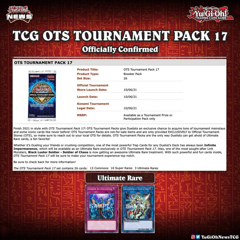❰𝗢𝗧𝗦 17❱ OTS 17 is finally here Are you happy or disappointed #遊戯王 #YuGiOh #유희왕 ...