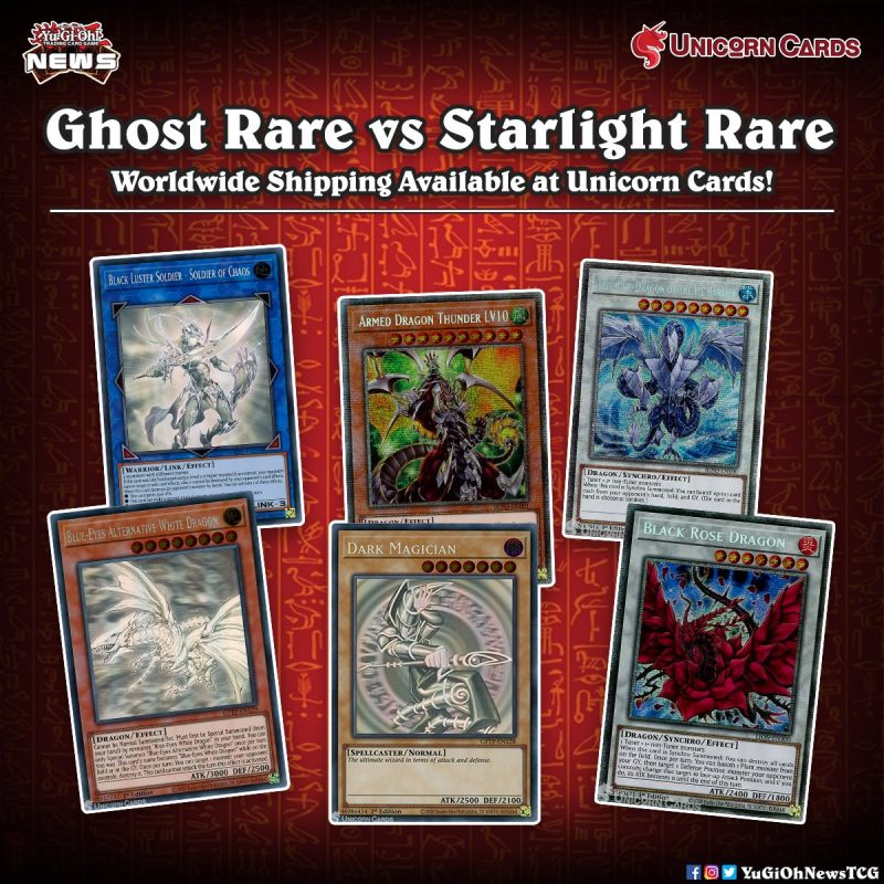 ❰𝗨𝗻𝗶𝗰𝗼𝗿𝗻 𝗖𝗮𝗿𝗱𝘀❱ Ghost Rare and Starlight Rare cards are two of the most expensiv...