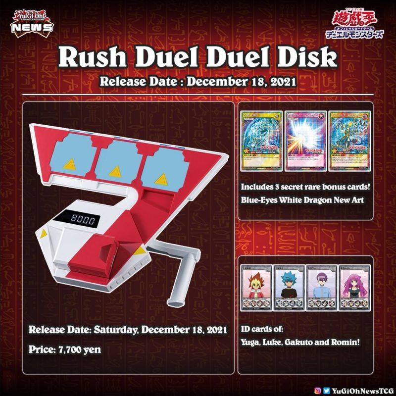 ❰𝗥𝘂𝘀𝗵 𝗗𝘂𝗲𝗹 𝗗𝘂𝗲𝗹 𝗗𝗶𝘀𝗸❱ Rush Duel Duel Disk Release Date: December 18th, 2021 Pric...
