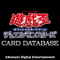 The full card list of OTS 17   #YuGiOh #遊戯王 #유희왕...