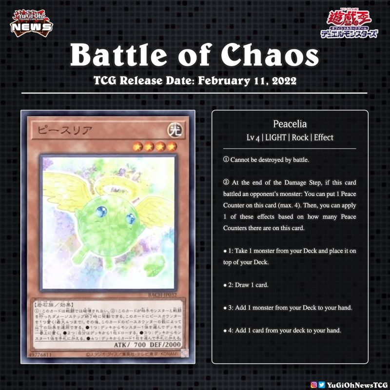 """❰𝗕𝗮𝘁𝘁𝗹𝗲 𝗼𝗳 𝗖𝗵𝗮𝗼𝘀❱ The remaining monsters from """"Battle of Chaos""""  Translation: YG..."""
