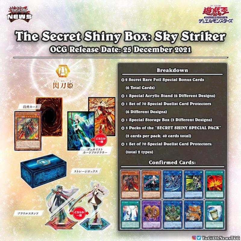 ❰𝗦𝗲𝗰𝗿𝗲𝘁 𝗦𝗵𝗶𝗻𝘆 𝗕𝗼𝘅❱ The Sky Striker Box has been revealed#YuGiOh #遊戯王 #유희왕 ...