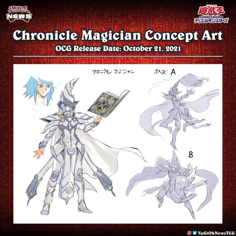 """❰𝗩-𝗝𝗨𝗠𝗣 𝗣𝗿𝗼𝗺𝗼❱ Check out the concept art for the new OCG V-Jump Promo """"Chronicle..."""