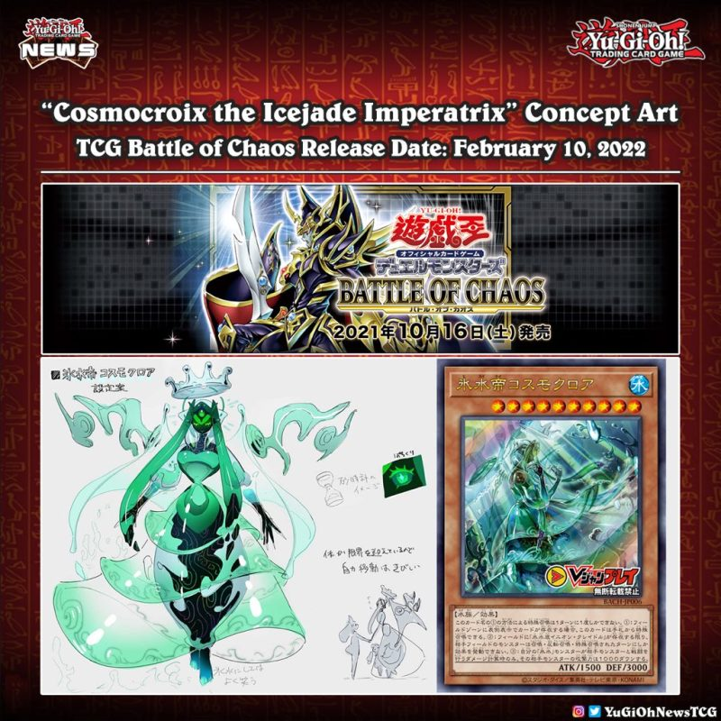 """❰𝗕𝗮𝘁𝘁𝗹𝗲 𝗼𝗳 𝗖𝗵𝗮𝗼𝘀❱ Check out the concept art for the new Icejade archetype - """"Cos..."""